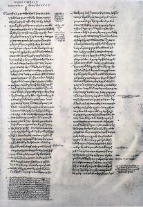 Politeia_beginning._Codex_Parisinus_graecus_1807